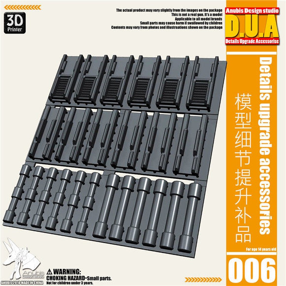 DUA > Details Upgrade Accessories 006