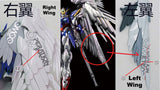 XY > HiRM Gundam Wing decal