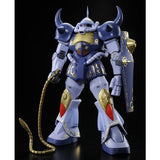 P-Bandai > MG MS-07B Gouf M'Quve's Use