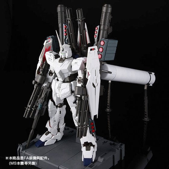 P-Bandai > PG Full Armor Unit