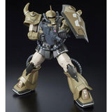 PB > HG YMS-07A-0 Prototype Gouf {Mobility Demonstrator Sand Color Ver.)