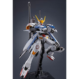 P-Bandai > MG Expansion Parts Set for Gundam Barbatos