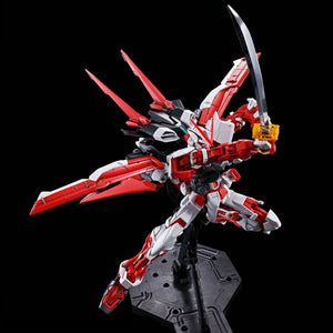 P-Bandai > MG Flight Unit Expansion Set for Gundam Astray Red Frame