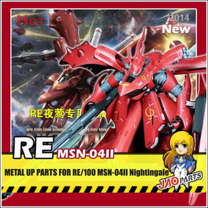 JAO > RE/100 Nightingale use Metal Parts