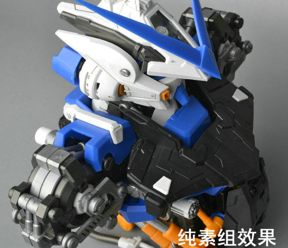 Motorking > 1/35 Astray Blue frame Bust