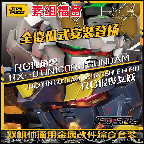 JAO > RG Unicorn / Banshee use Metal Parts