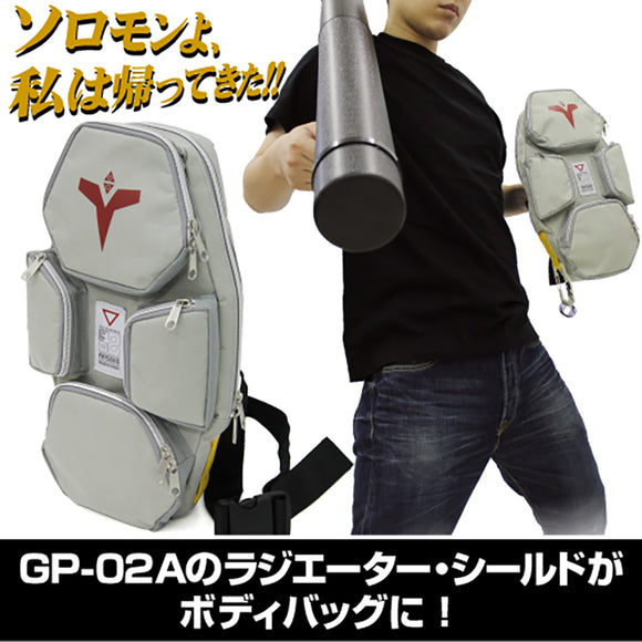 CosGear - GP02 Shield Bag