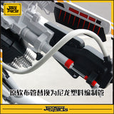 JAO > MG Deep Striker 303-e use Metal Parts