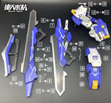 P14 - PG Avalanche Exia set (precut decal)