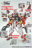 S06 MG Astray Red Frame