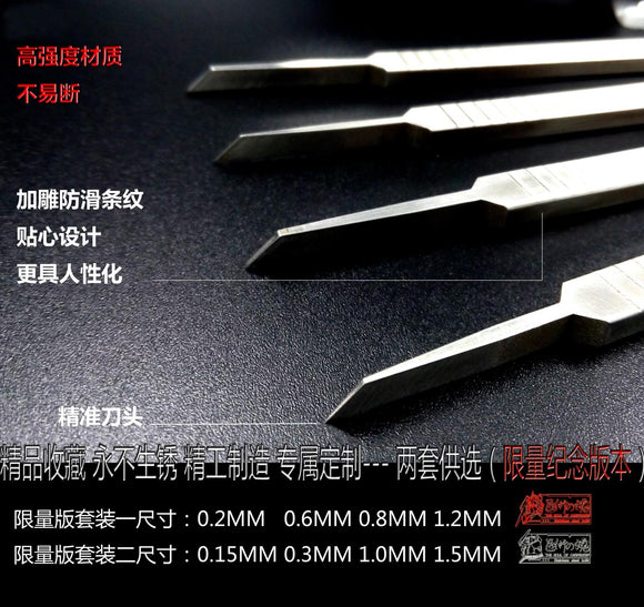 TSOP >Stainless Steel Chisels Set
