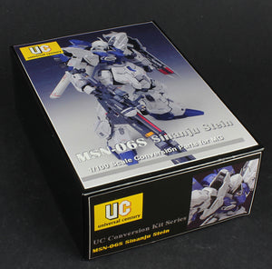 UC > 1/100 Sinanju Stein Resin conversion resin kit