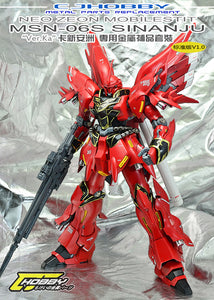 CJ - MG Sinanju Metal Parts (Red Nozzle)