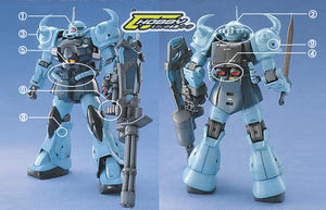 CJ - MG MS-07B-3 Gouf Custom Metal Parts