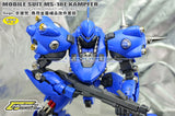 CJ - MG MS-18E Kampfer (Deluxe edition) Metal Parts