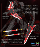 BTF > RG/HG Astray Kai Action & Weapons