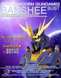 Serpah Hobby - 1/35 Banshee Bust model kit