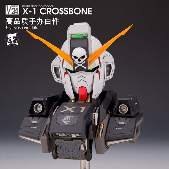 Artisans-Club > 1/24 Crossbone X1 avatar kit