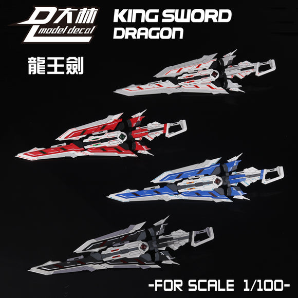 DL Model > King Sword Dragon /  Caletvwlch Set
