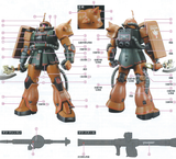 UC53 MG MS-06S Zaku II Garma Zabi Use (precut)