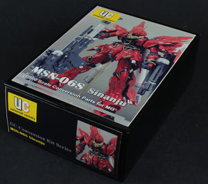 UC > 1/100 Sinanju Resin conversion resin kit