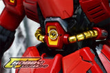 CJ - MG Sazabi Metal Parts (Gold Nozzle)