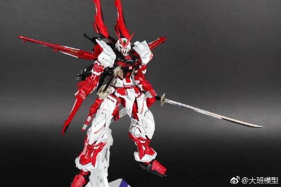 Daban > MG Astray Red Frame w/ Flight Pack