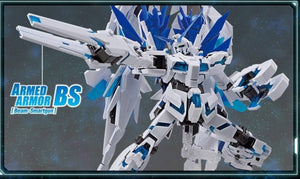 EW > RG/HG Armed Armor VN/BS (White/Blue)