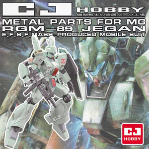 CJ - MG Jegan Metal parts