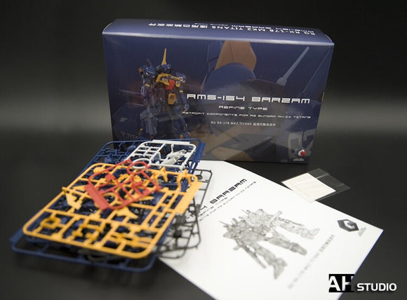 Cutecube > RG Barzam Conversation kit