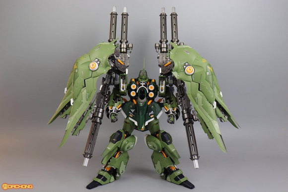 MC > NZ-666 Kshatriya