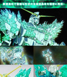 HG 1/144 Gundam Base Limited Unicorn Gundam (Crystal of Light) Luminous
