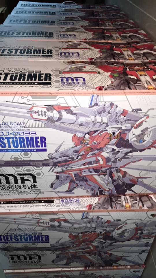 Mechanicore > 1/100 scale PROJ-0033 Red Tief STüMER (ordinary Edition)