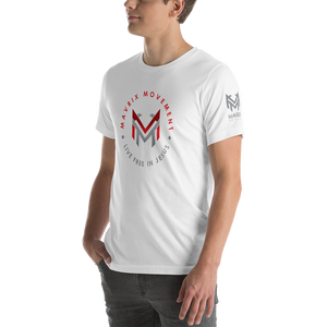Mavrix Seal T-Shirt (4 colors)