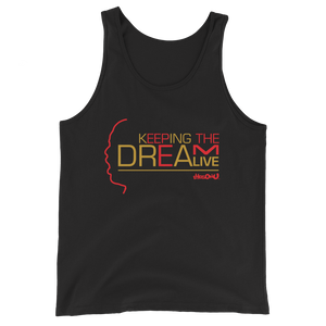 The Dream Tank (3 colors)