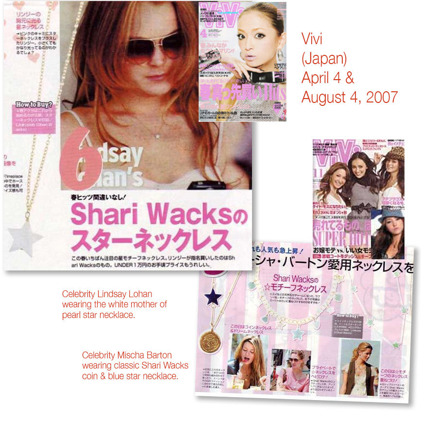 cover Vivi magazine Japan April 4 2007 and inner articles featuring lindsay lohan and mischa barton wearing shari wacks necklaces