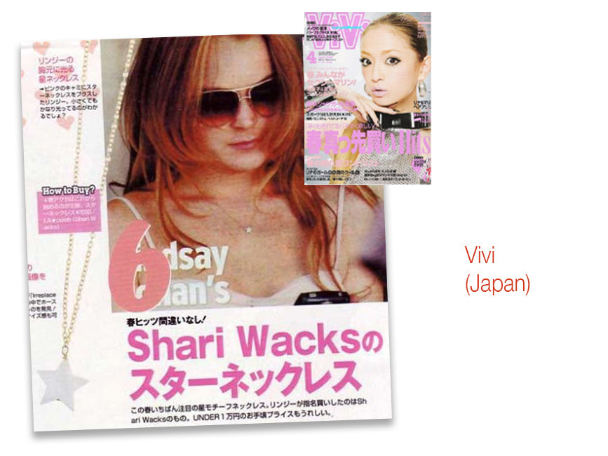 cover of Vivi magazine Japan and inner articles featuring lindsay lohan wearing shari wacks necklace
