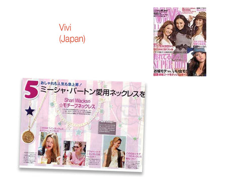 cover of Vivi magazine Japan and inner articles featuring mischa barton wearing shari wacks necklace
