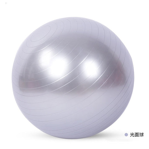 45cm Yoga Ball Exercise Gymnastic Fitness Pilates ball Balance Exercise Gym Fit Yoga Core Ball Indoor Fitness Training Yoga Ball - unitedstatesgoods