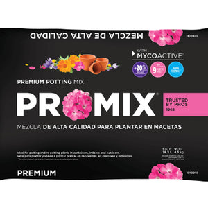 Premium Potting Mix Promix (8 qt.)