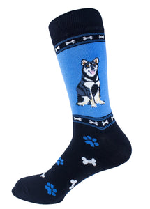 Shiba Inu Black Dog Socks Mens Signature