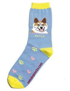 Akita Brown Dog Socks - samnoveltysocks.com