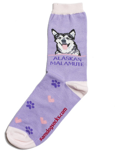 Alaskan Malamute Dog Socks - samnoveltysocks.com