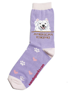 American Eskimo Dog Socks - samnoveltysocks.com