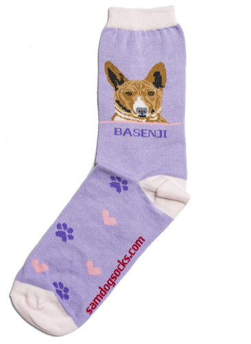 Basenji Dog Socks - samnoveltysocks.com