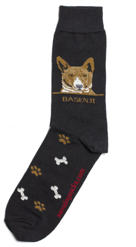 Basenji Dog Socks Mens - samnoveltysocks.com