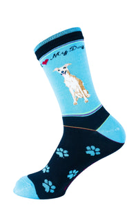 Greyhound Brown Dog Socks Signature - samnoveltysocks.com