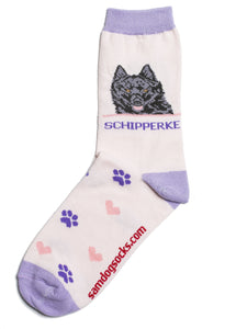 Schipperke Dog Socks - samnoveltysocks.com