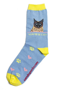 Siamese Cat Socks - samnoveltysocks.com