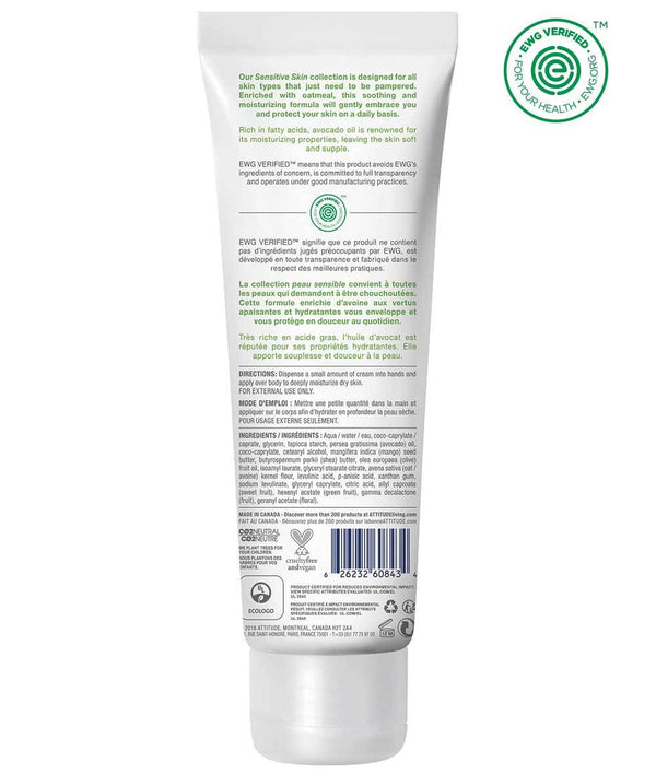 60843-sensitive-skin-natural-body-cream-repair-avocado_en?_hover?